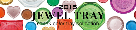 2015JEWEL TRAY sopak color tray collection